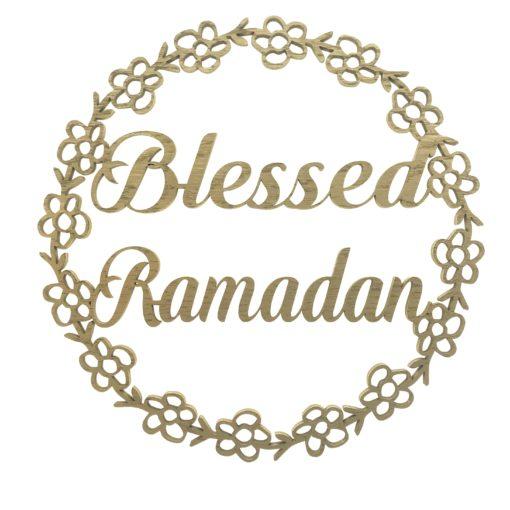 Ramadan pynt rundt skilt i guld