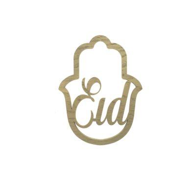 Hamsa skilt med teksten Eid malet guld - Eid pynt