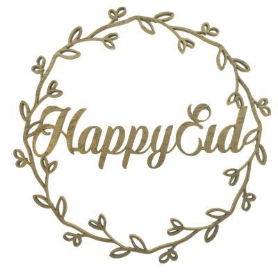 Eid pynt happy eid - guld