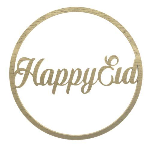 Ramadan pynt - happy eid guld